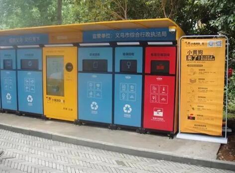 智能垃圾桶传感器的应用解决方案