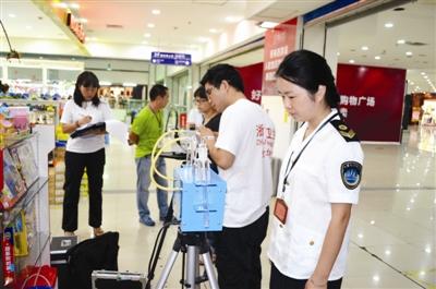 公共室内空气质量检测方案